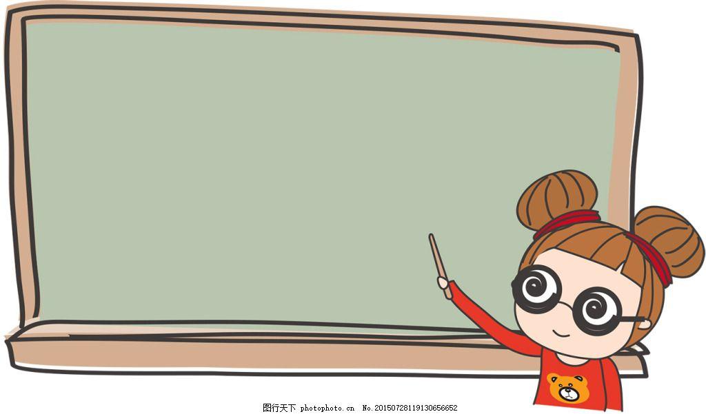 ppt 背景 背景图片 边框 动漫 卡通 漫画 模板 设计 矢量 矢量图 素材