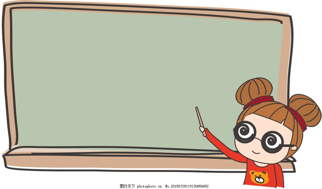ppt 背景 背景图片 边框 动漫 卡通 漫画 模板 设计 矢量 矢量图 素图片