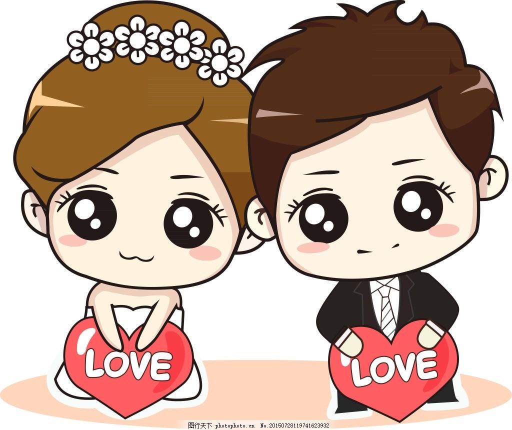 可爱情侣 t恤印花 结婚情侣 婚庆 卡通 可爱 男孩女孩 元素 模板 ai