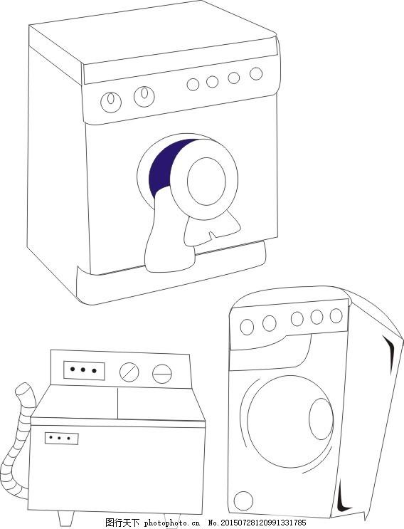 矢量线条洗衣机 矢量洗衣机 线条画 简笔画 洗衣机 甩干桶 cdr 白色