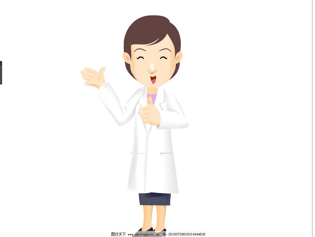 矢量医护人员图片_动漫人物_动漫卡通_图行天下图库图片