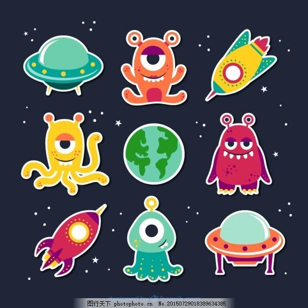 卡通 地球 人物 空间 火箭 怪物 银河 卡通人物 宇宙 外星人 飞船