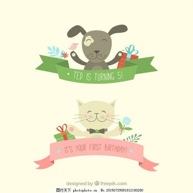 可爱的动物宝宝淋浴邀请