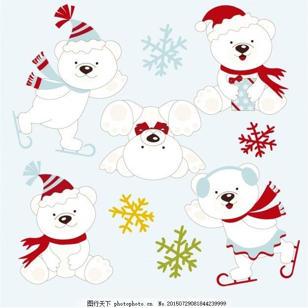 手 雪 动物 冬天 手画 可爱 熊 雪花 绘画 寒冷 围巾 可爱的动物 画