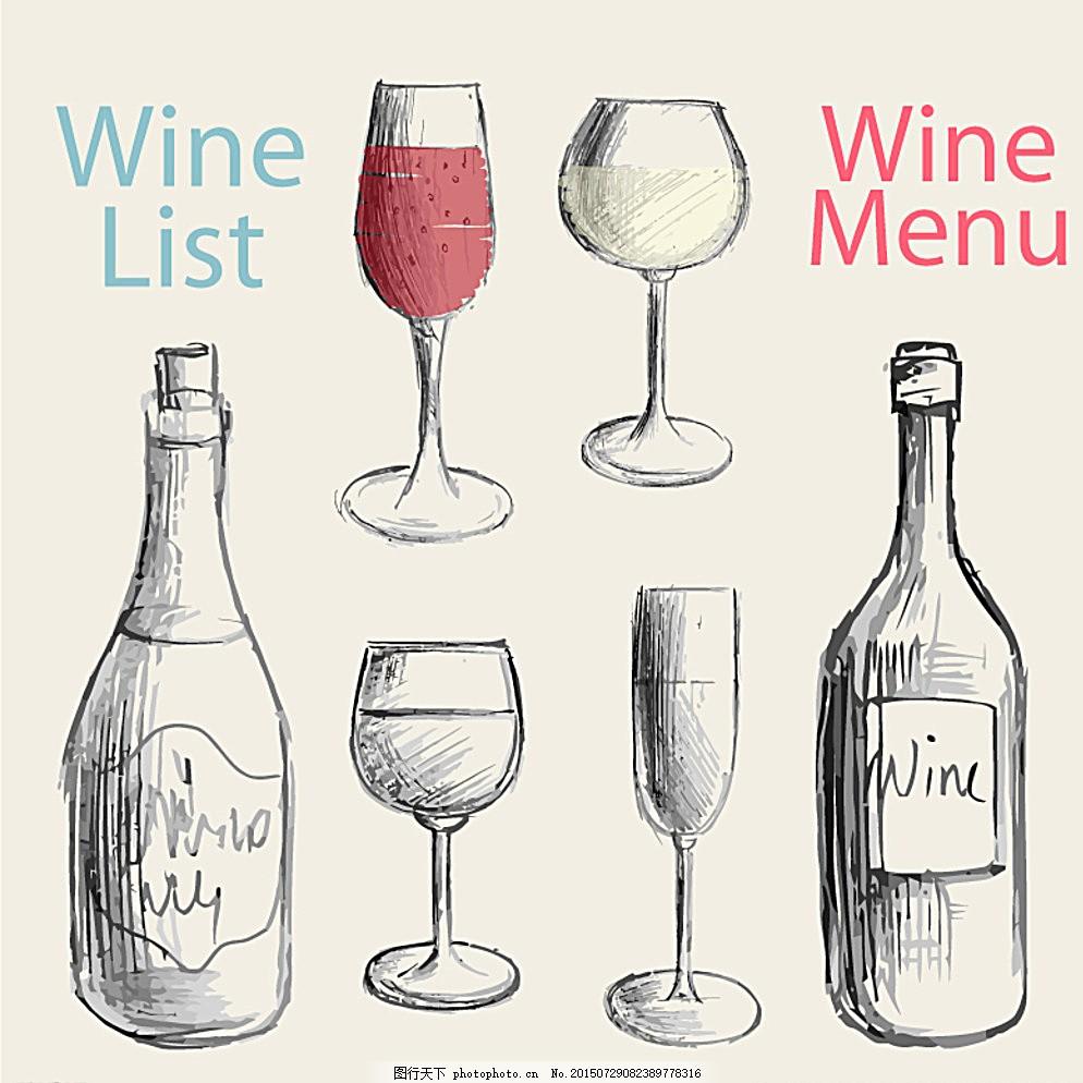 手绘酒瓶与酒杯矢量图图片