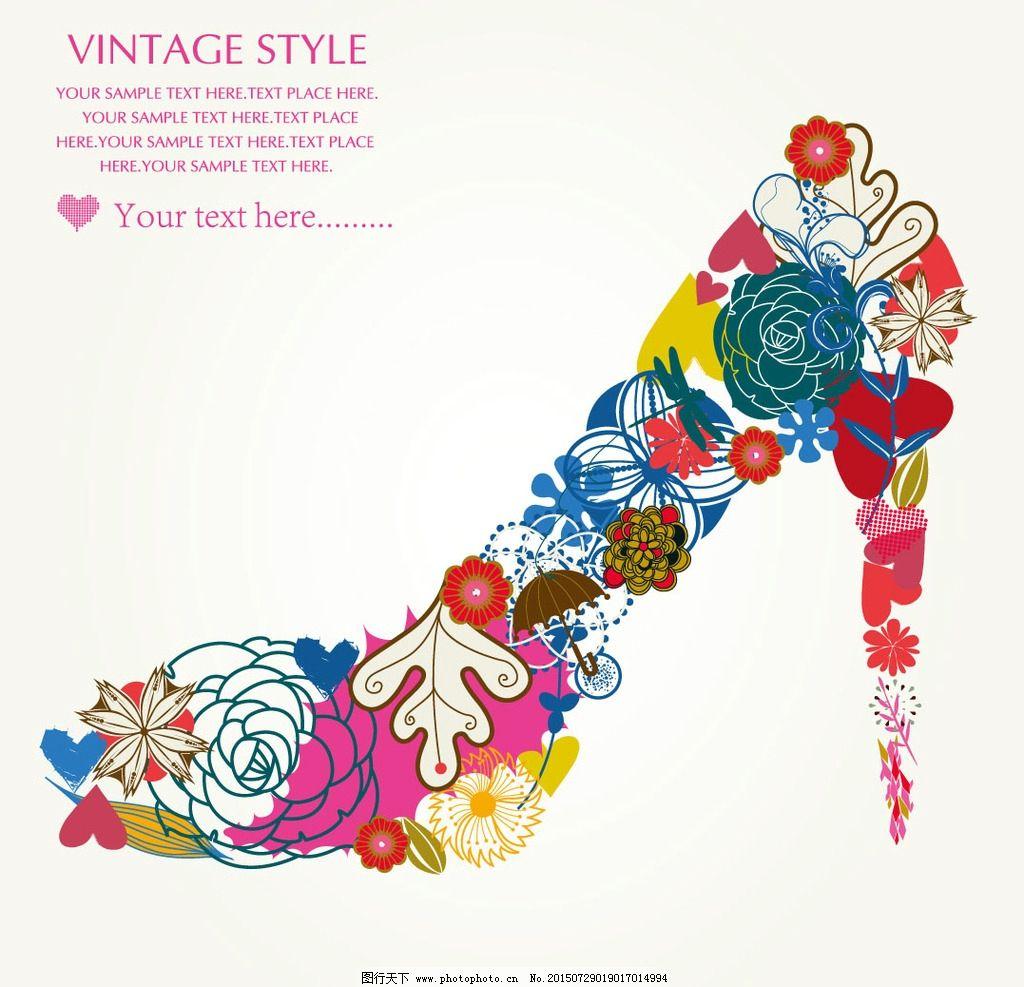 图案 插画 设计 壁画 背景 鞋子 插画专辑 设计 文化艺术 绘画书法