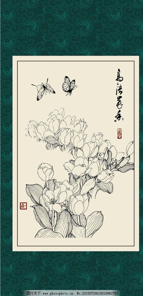白描 鸟语花香图片,线描 绘画 手绘 国画 印章 植物