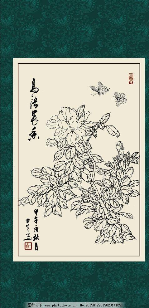 白描 线描 绘画 手绘 国画 印章 植物 花卉 工笔 gx150111 白描月季