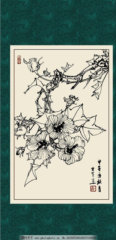 白描 线描 绘画 手绘 国画 印章 植物 花卉 工笔 gx150090 白描芙蓉