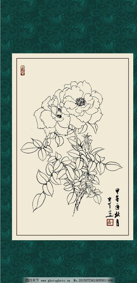 白描 线描 绘画 手绘 国画 印章 植物 花卉 工笔 gx150100 白描月季