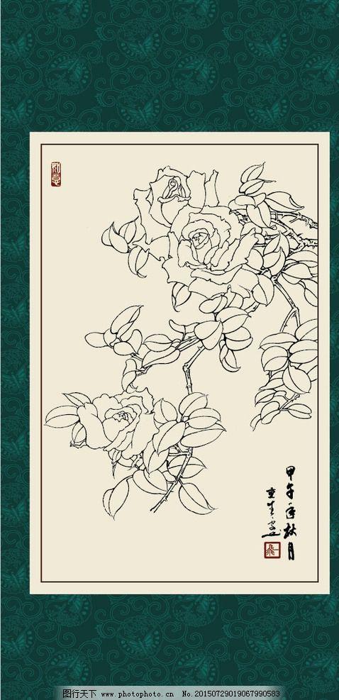 白描 线描 绘画 手绘 国画 印章 植物 花卉 工笔 gx150108 白描月季