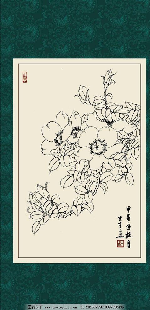 白描 线描 绘画 手绘 国画 印章 植物 花卉 工笔 gx150094 白描月季