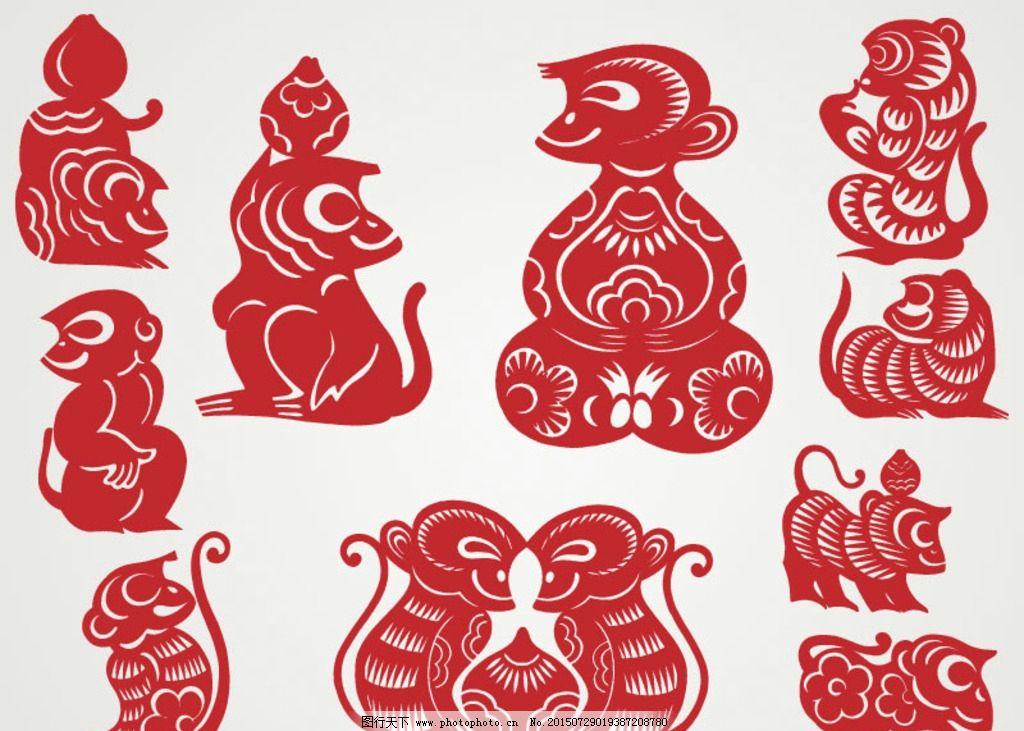 猴年剪纸步骤图