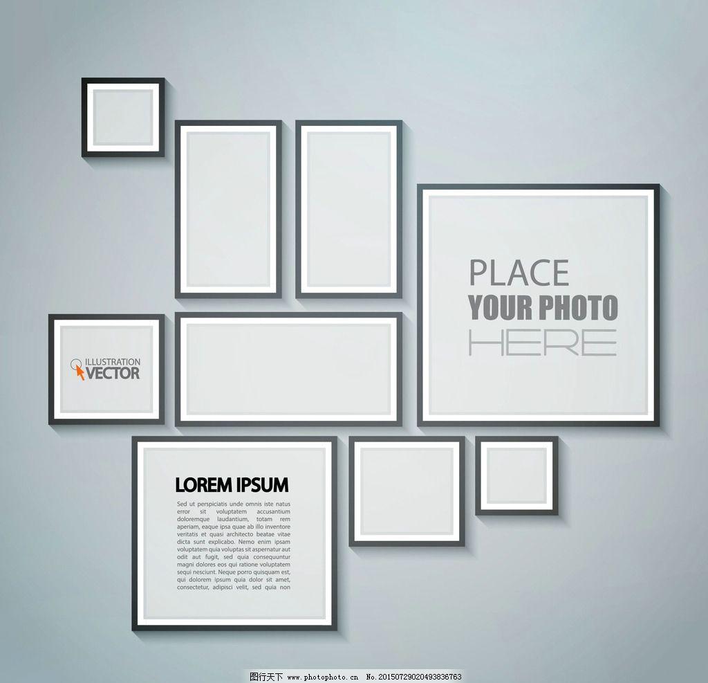 相框 照片墙 矢量 设计 照片 照片墙布局 设计素材(ai) 设计 底纹边框