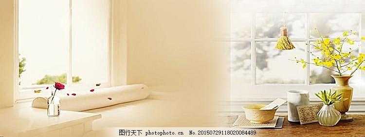 家具背景 白色