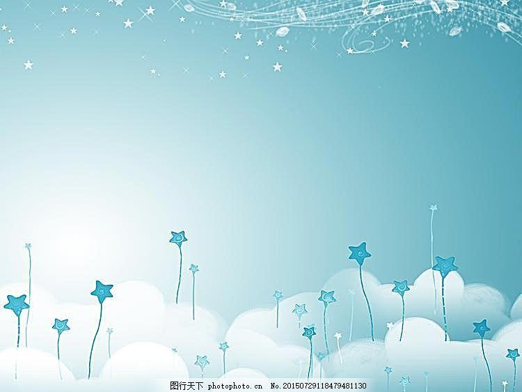 可爱云朵儿童海报背景图片