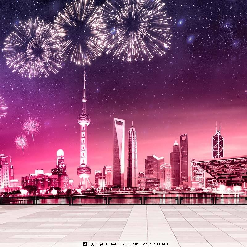大气紫色炫酷城市礼花背景 烟花 粉色