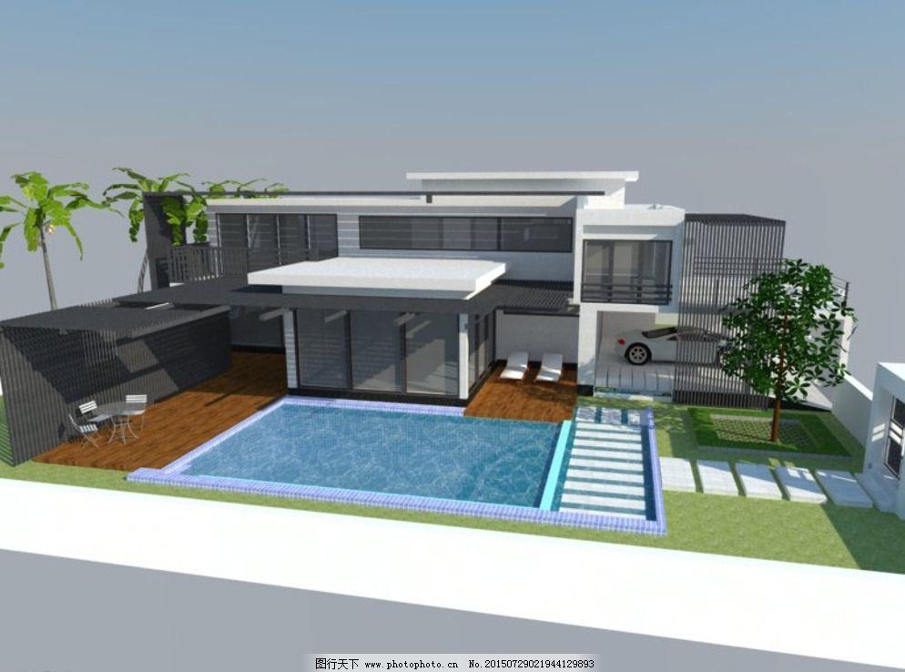 别墅设计图片免费下载 150dpi 3d设计 廊架 绿地 铺装 设计 室外模型