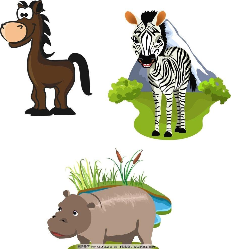 矢量斑马 犀牛图片,卡通装饰 创意 可爱卡通素材 手绘