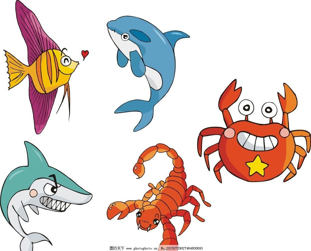 手绘素材 儿童素材 幼儿园素材 卡通装饰素材 矢量图 卡通 矢量 抽象