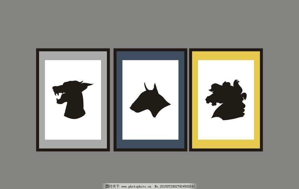 装饰画 狗头 动物 黑白 书房 高端