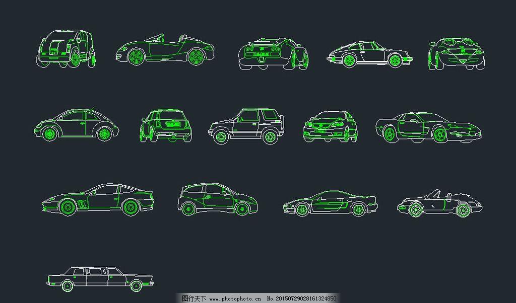 汽车cad模型 立面图图片