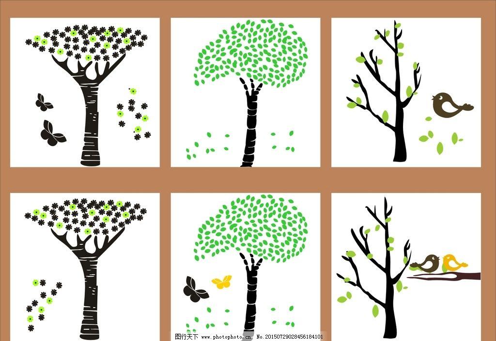 矢量树无框画 树干矢量图 抽象树 树型 枝条 树形 发财树 树枝