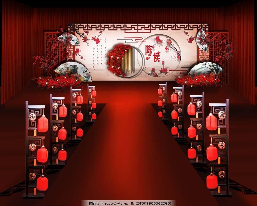 新中式婚礼效果图 婚庆效果图 舞台主背景 新中式路引
