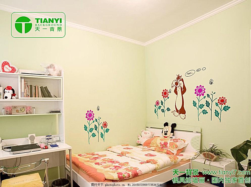 欧式卧室墙绘装修