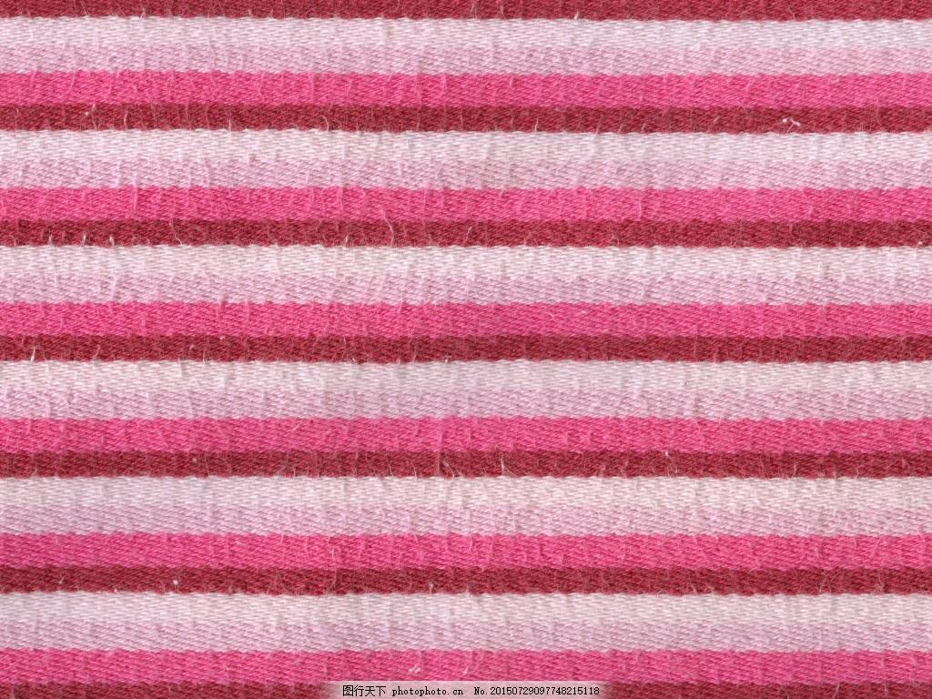 条形纹理 花纹布纹 布艺 布贴图 墙面壁纸 粉色