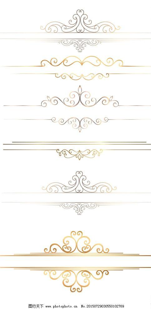 欧式风格 花纹 素材 美观 简单 设计 底纹边框 背景底纹 300dpi psd