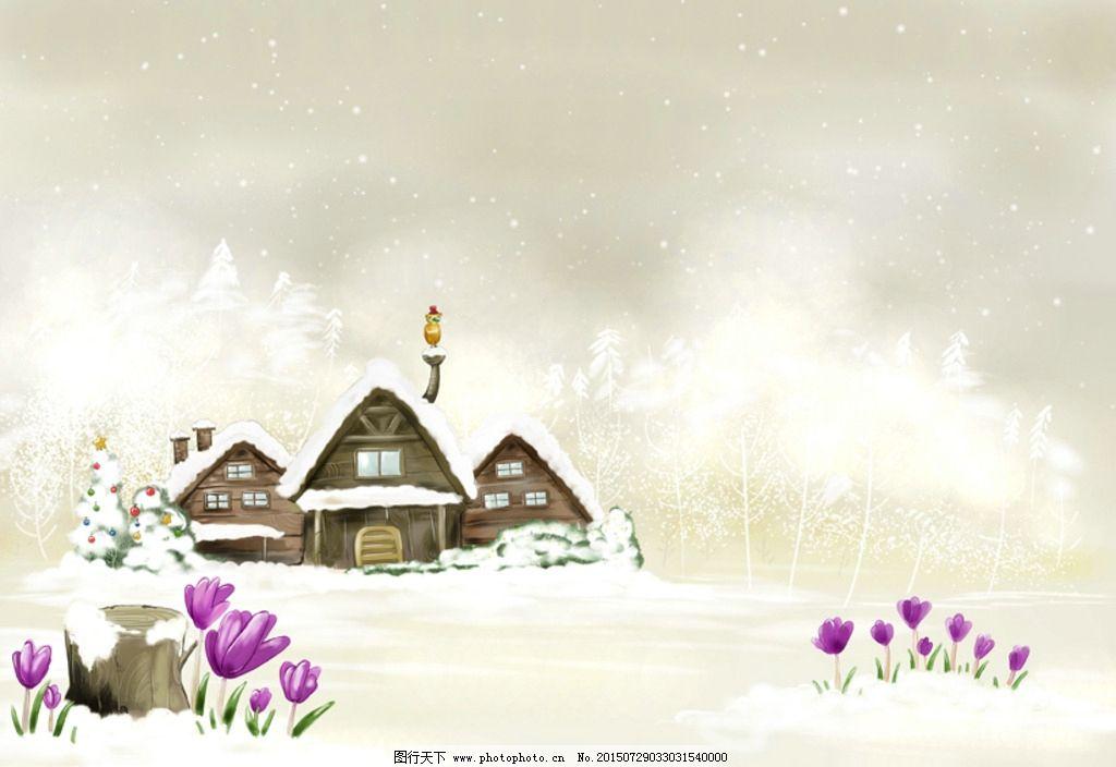 漫画 梦幻世界 卡通 梦幻 图画素材 梦幻素材 童话世界 卡通人物 手绘