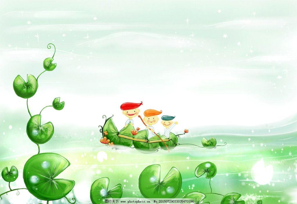 手绘划船小精灵风景插画图片