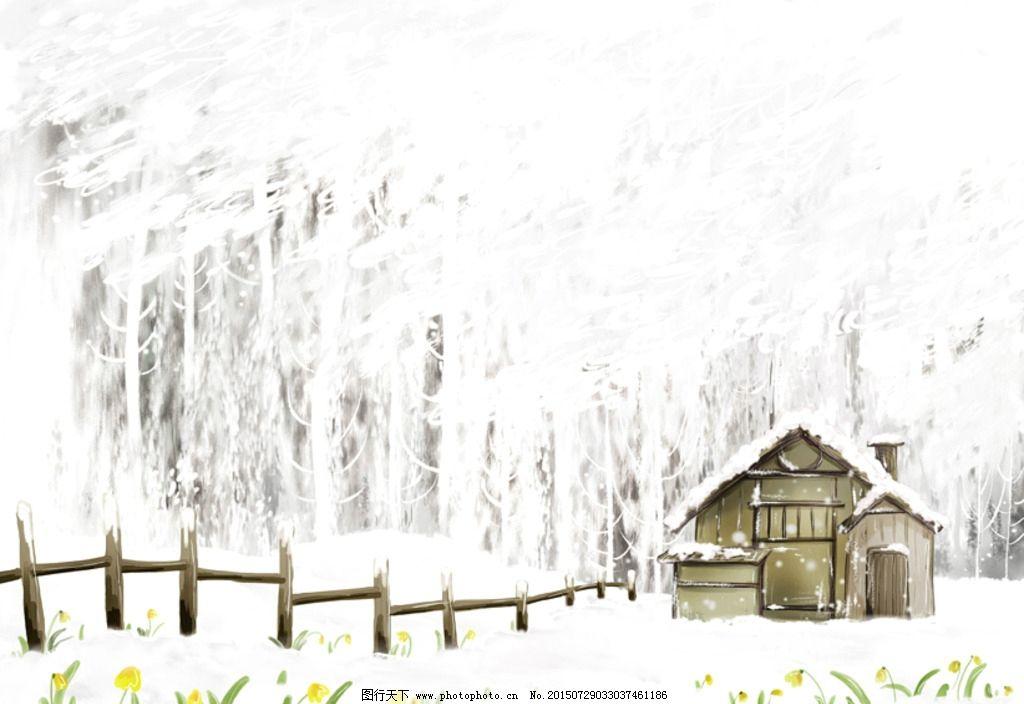 冬季手绘图片大全图片