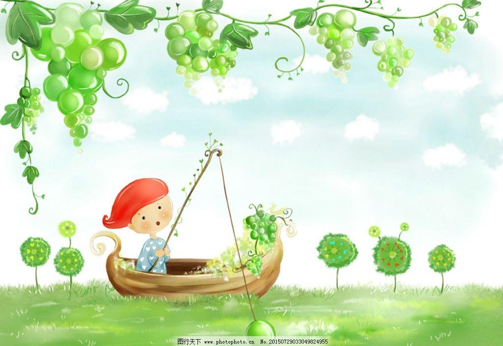 手绘卡通男孩 rgb 手绘小木船