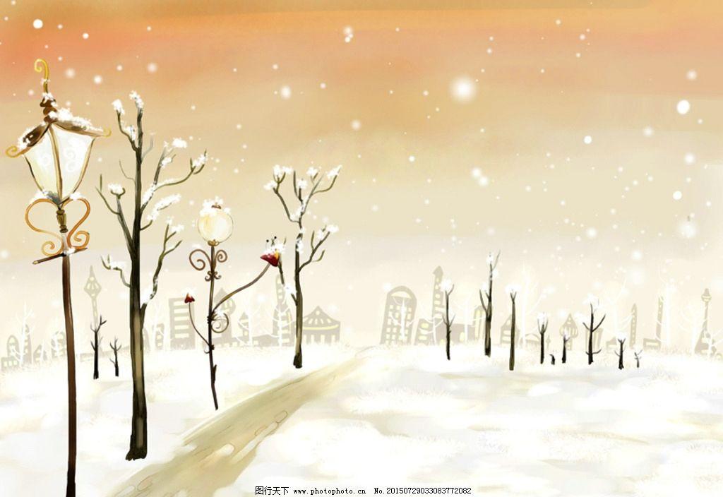 冬季唯美手绘图片