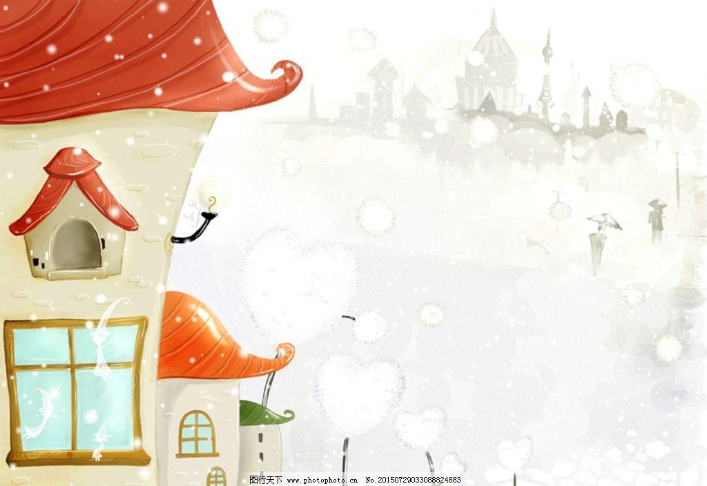 手绘城市雪景 手绘卡通房屋