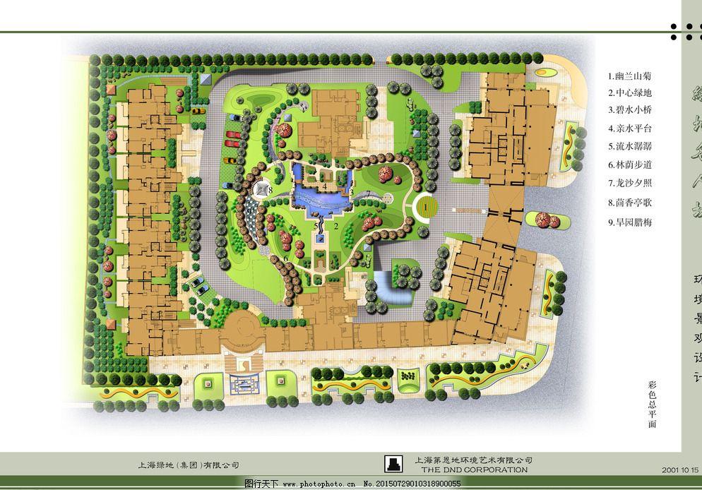 园林景观设计手绘总平图图黑白