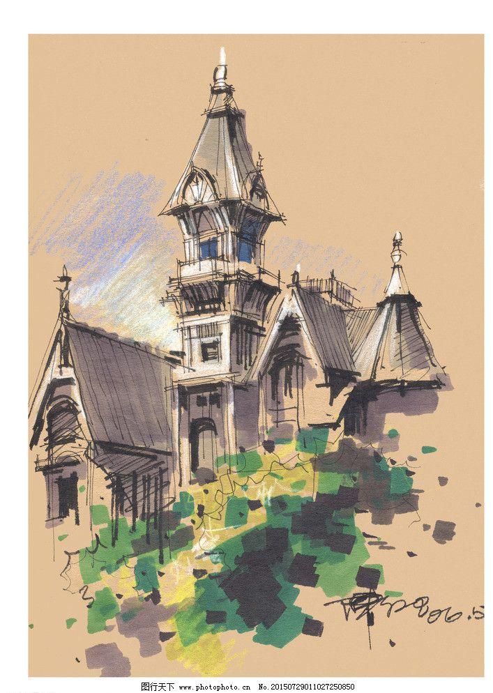 建筑 外观 手绘图图片