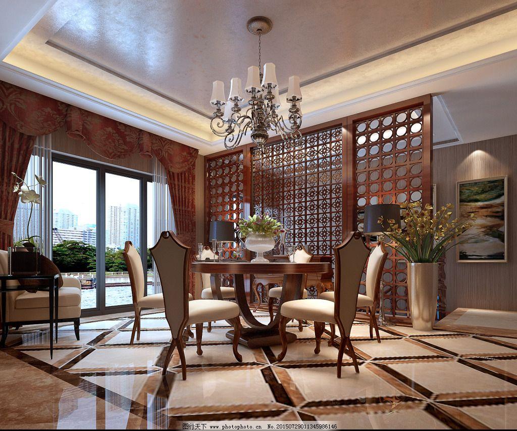 中式风格客餐厅设计图片