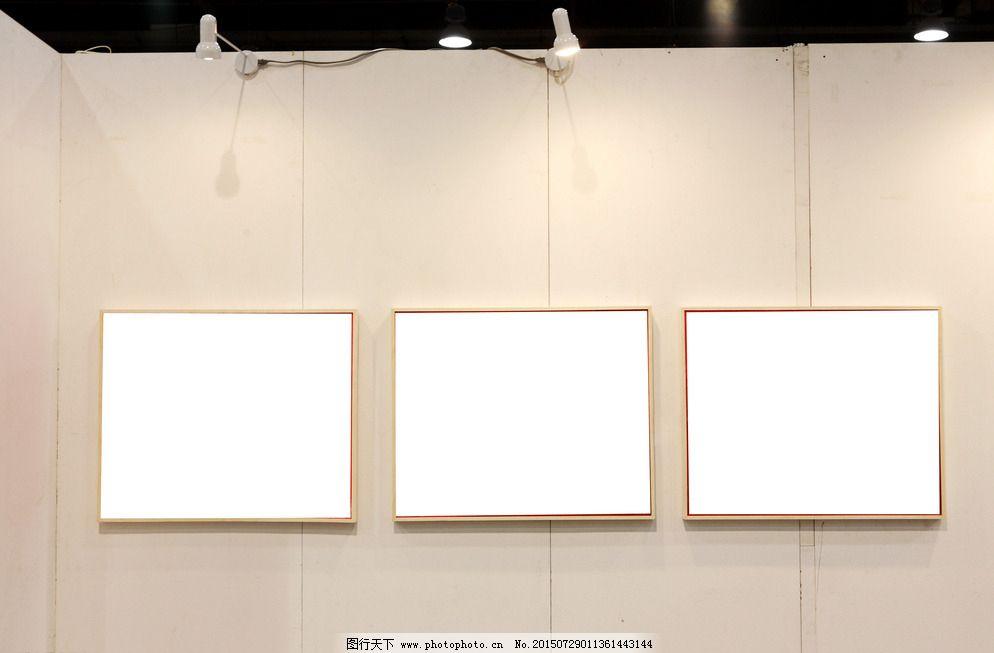 书画展厅设计图片图片