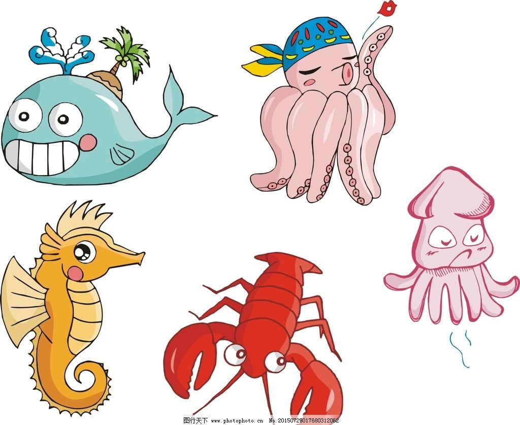 矢量鲸鱼 海马图片,卡通装饰 创意 可爱卡通素材 手绘