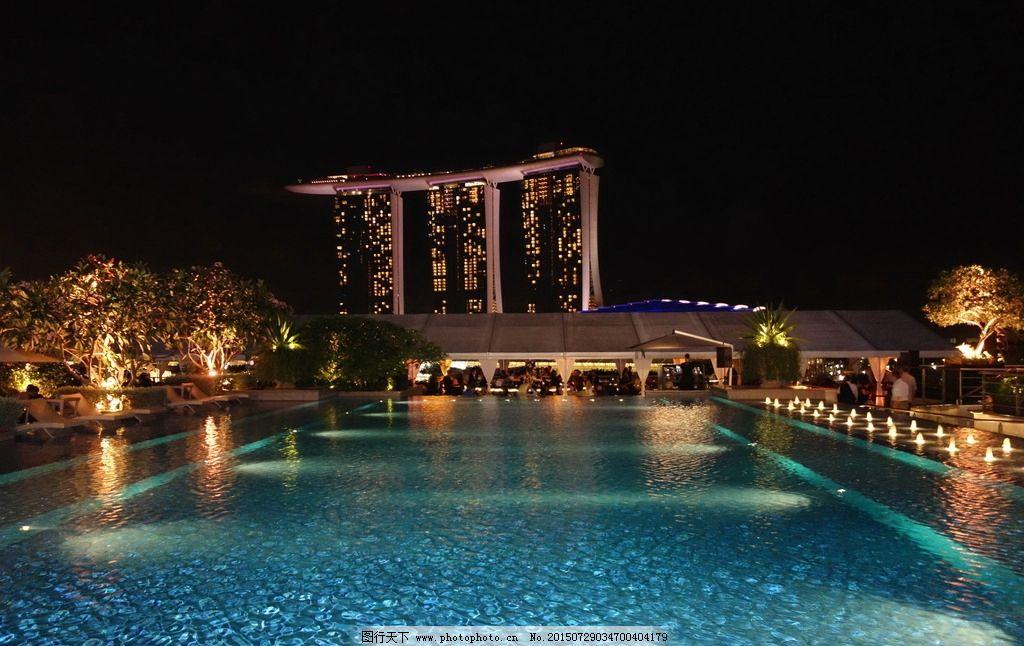 游泳池 新加坡 倒影 都市之光 城市夜景 夜空 都市夜景 城市之光