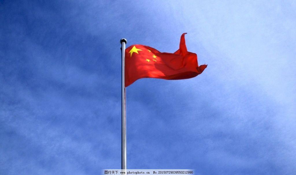 五星红旗 红旗 蓝天 白云 飘扬的红旗 建筑 摄影 建筑园林 园林建筑图片