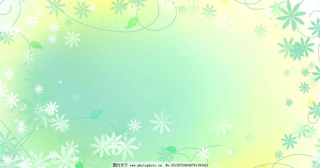小清新背景 素色 花朵 唯美 视频 多媒体
