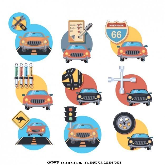 汽车图标集 卡车 交通 速度 插图 符号 车辆 集合 白色