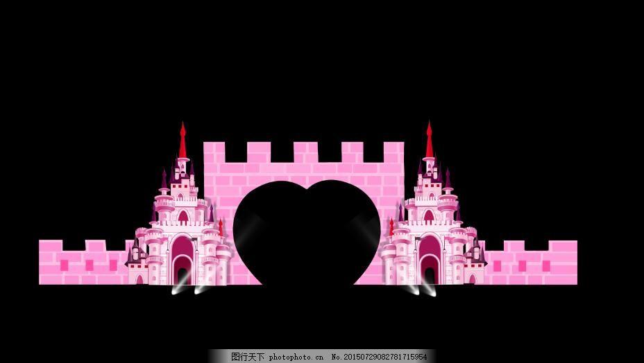 入口门 粉色 城堡 迎宾区 婚礼素材 欧式 黑色