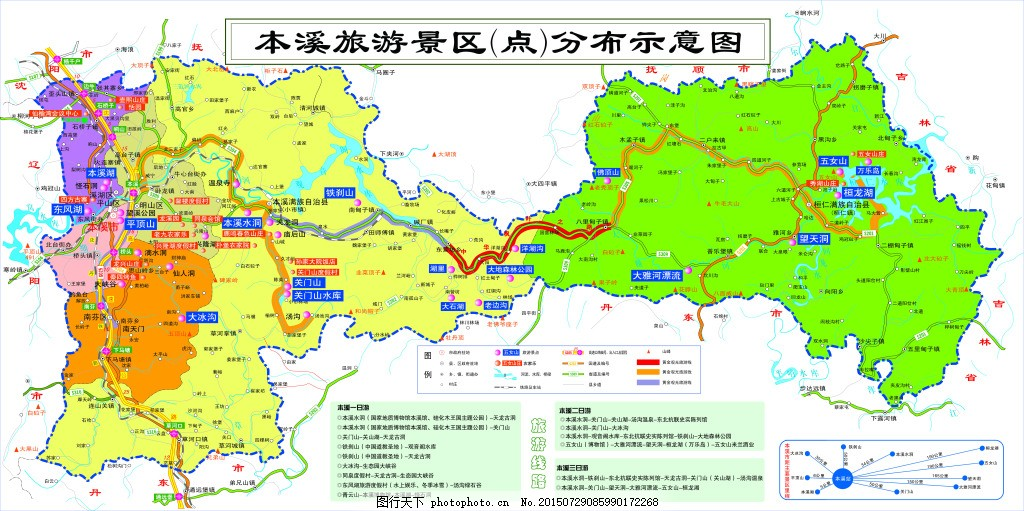 本溪市旅游分布地图