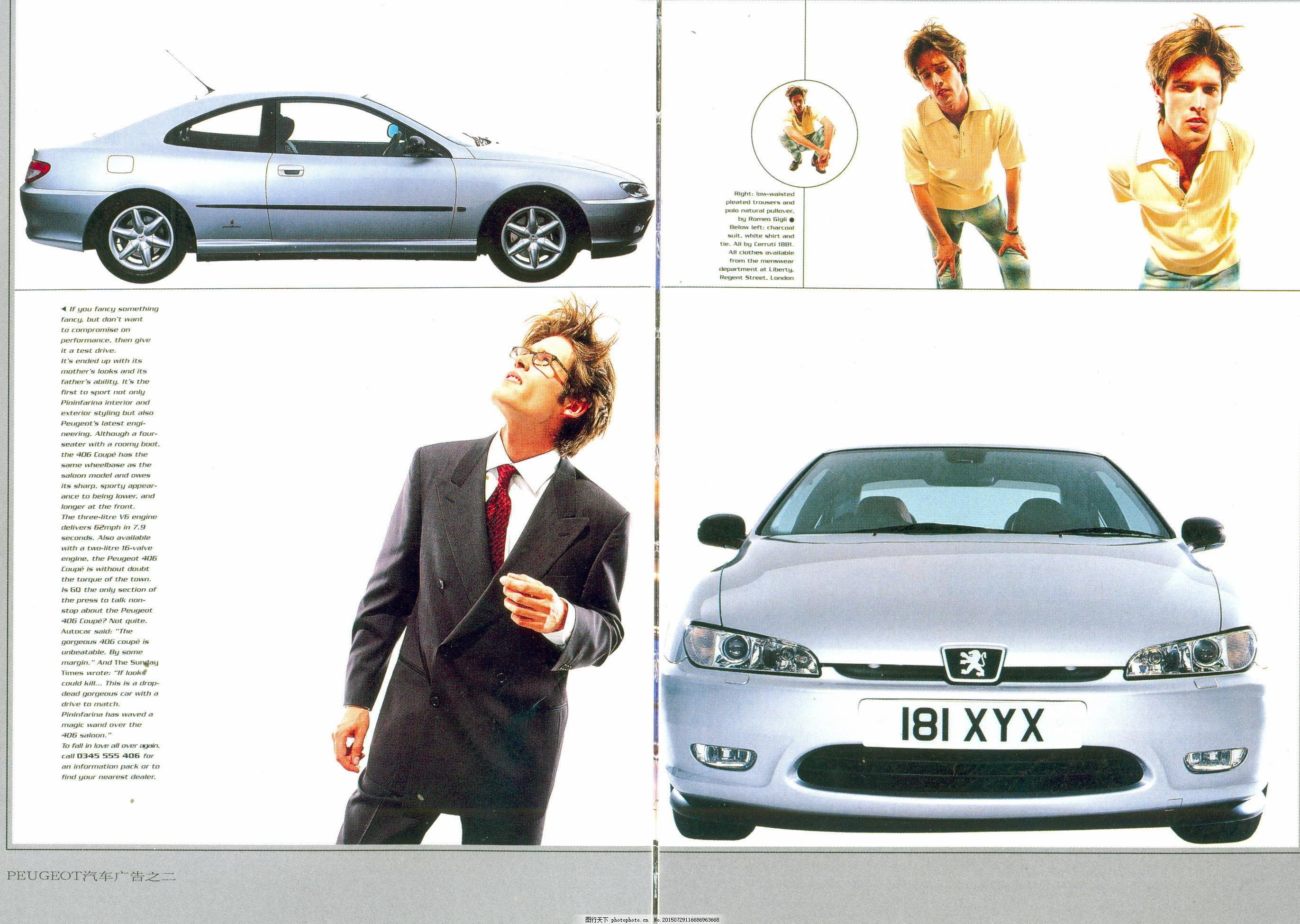 汽车摩托车广告_0059 设计素材 平面创意 平面设计 白色图片
