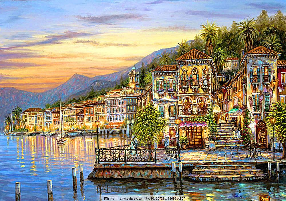 河边街道 艺术 油画 风景画 色彩 繁华 黄昏 日落 夜景 书画文字
